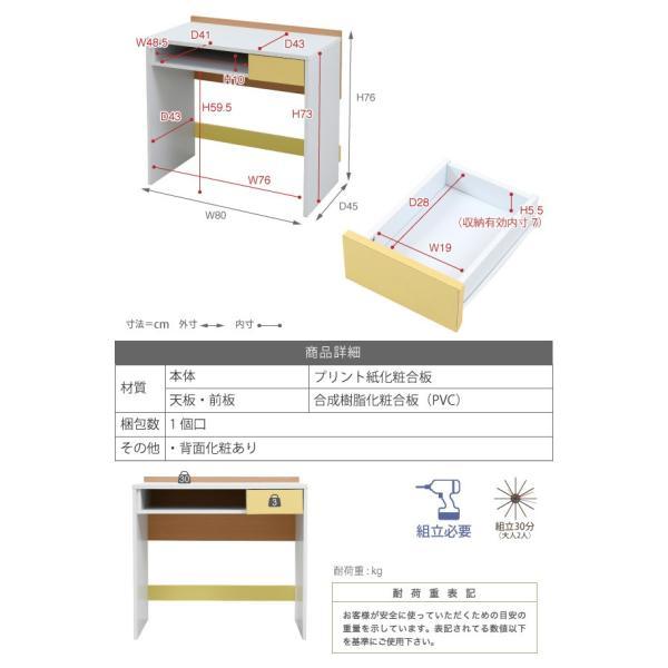 デスク PCデスク パソコンデスク ハイタイプ 幅80 奥行45 高さ73|interioronlineshop|14