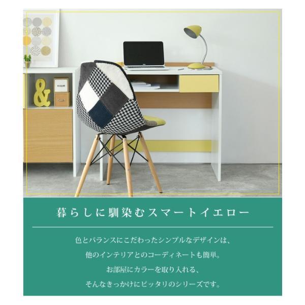 デスク PCデスク パソコンデスク ハイタイプ 幅80 奥行45 高さ73|interioronlineshop|06