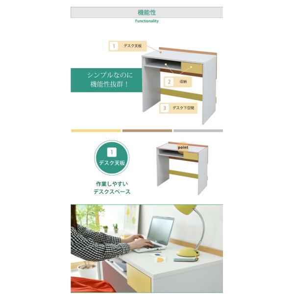 デスク PCデスク パソコンデスク ハイタイプ 幅80 奥行45 高さ73|interioronlineshop|07