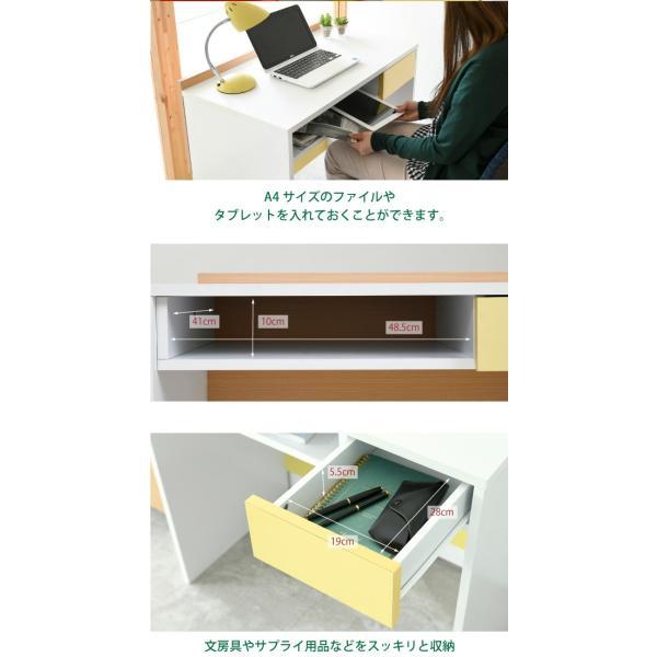 デスク PCデスク パソコンデスク ハイタイプ 幅80 奥行45 高さ73|interioronlineshop|10