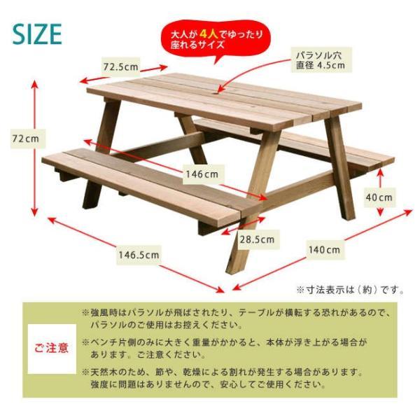 レッドシダーピクニックテーブル OHPM-105|interioronlineshop|03