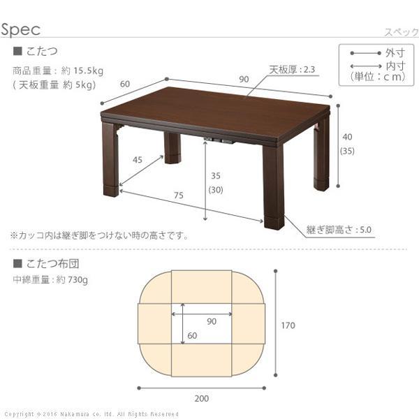 こたつ テーブル スクエアこたつ 〔バルト〕 90x60cm+はっ水リバーシブル省スペースこたつ布団 2点セット 折れ脚