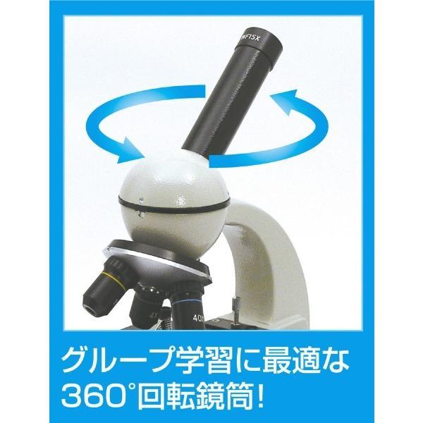 アーテック ステージ上下顕微鏡 RL600 8238