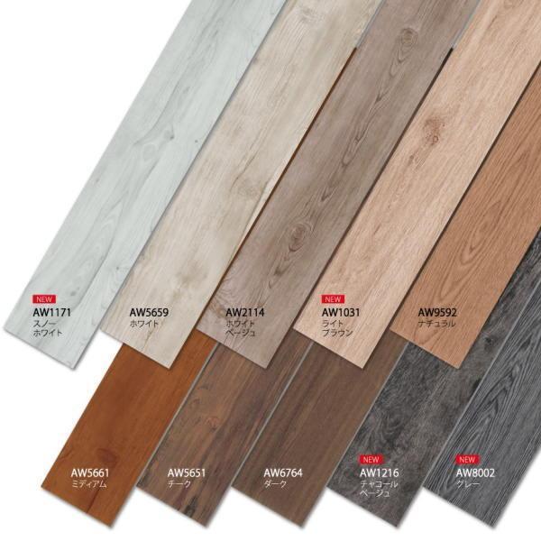 RoomClip商品情報 - デコウッド 貼るだけ フロアタイル 木目調 簡単リフォーム フローリング風 粘着剤付き 150×1000mm 22枚入