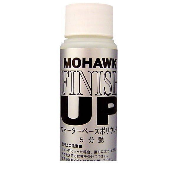 Mohawk モホーク フィニッシュアップ ポリウレタン樹脂配合 水ベース塗料 45ml