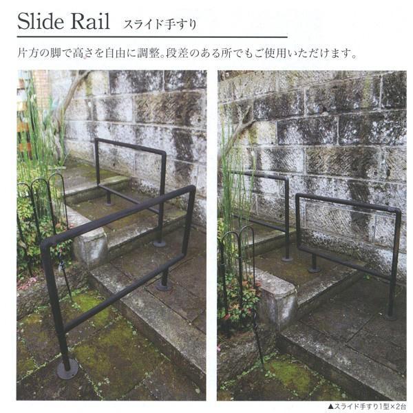 入荷次第 ジャービス商事 スライド手すり Slide Rail 1型 アイアンパイプ 黒 34193 1台