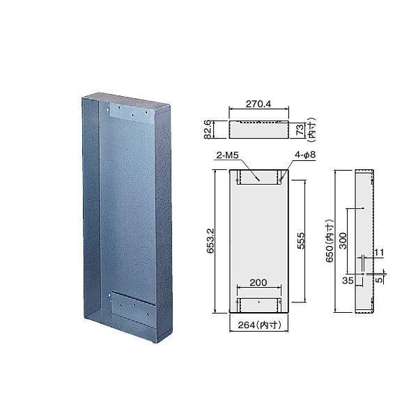 ナスタ 消火器ボックス 防火型施工ボックス KS-FEH400 H653×W271×D83