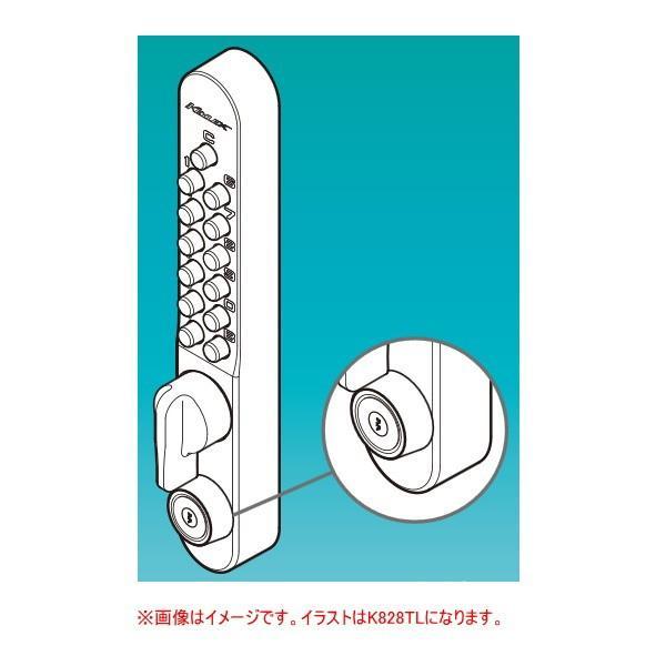 長沢製作所 キーレックス 面付引戸鍵錠 GOAL 純正LXタイプ K886TG