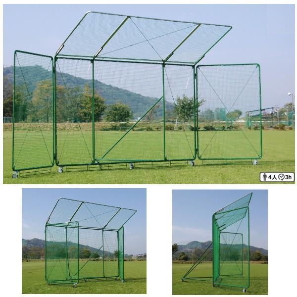 三和体育 バックネット 9×4 移動式 ひさし付 高さ4m×幅9m×奥行2m S-4991