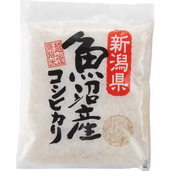 新潟県魚沼産 コシヒカリ(300g)