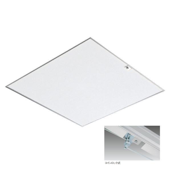 サヌキ目地天井点検口コインロック式シルバーGM600600角606×606