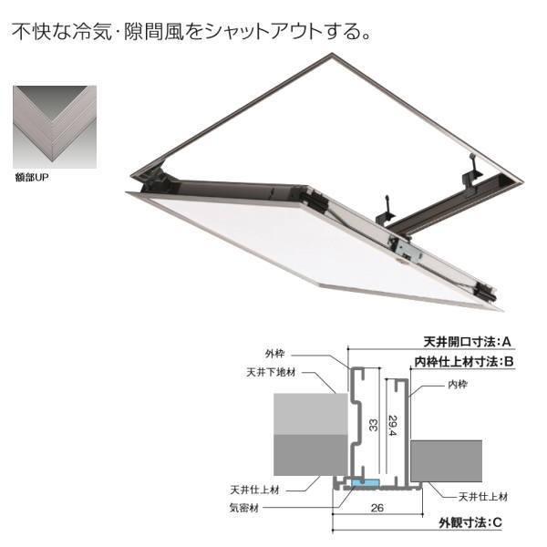 サヌキ気密天井点検口鍵付システムロック式・吊り金具付シルバーKMK452仕様:450角