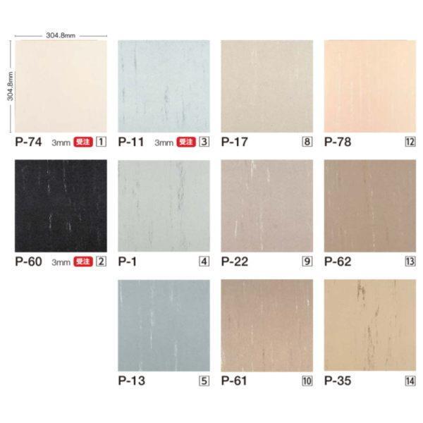 タジマ Pタイル Classic 3mm厚 304.8mm×304.8mm 33枚(3.07平米分 ...