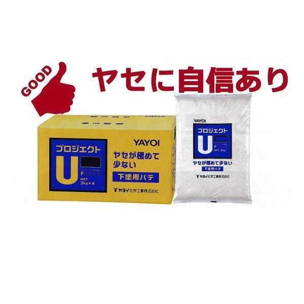ヤヨイ化学 クロス下塗り用パテ プロジェクトU 60分 (3kg×4袋) 灰色 259-424