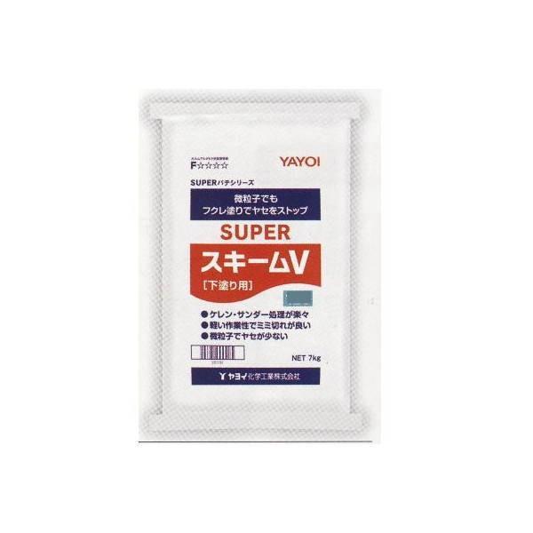 ヤヨイ化学 下塗り用パテ スーパースキームV 60分 7kg 267-721