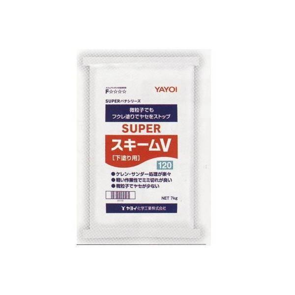 ヤヨイ化学 下塗り用パテ スーパースキームV 120分 7kg 267-731