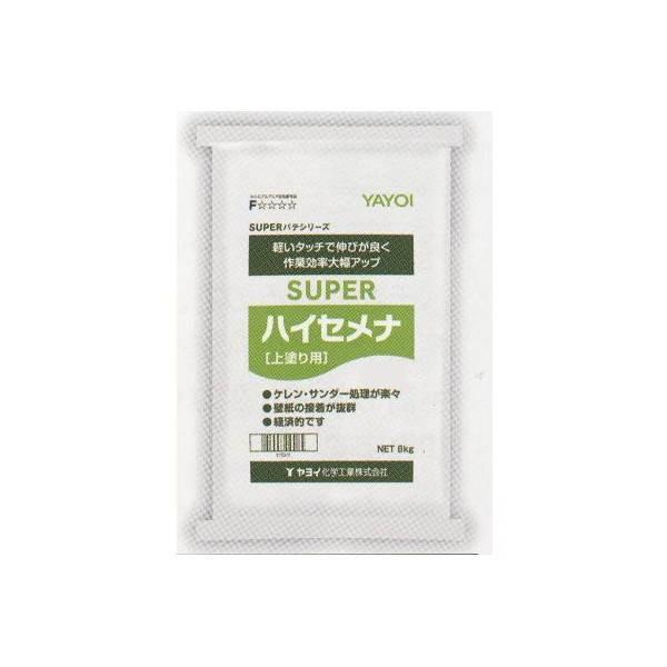 ヤヨイ化学 上塗り用パテ スーパー ハイセメナ 60分 8kg 278-321