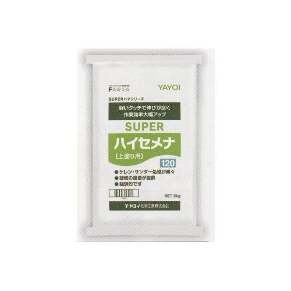 ヤヨイ化学 上塗り用パテ スーパー ハイセメナ 120分 8kg 278-331