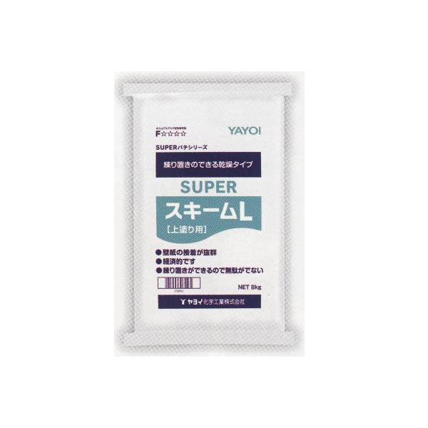 ヤヨイ化学 上塗り用パテ スーパー スキームL 8kg