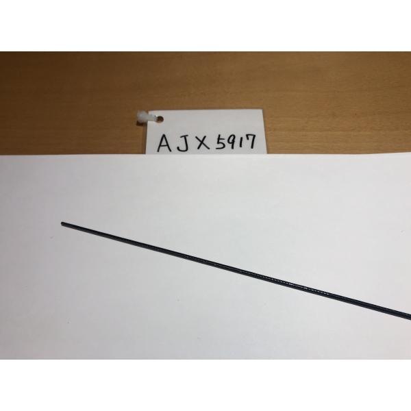 ライトゲームXシリーズAJX5917