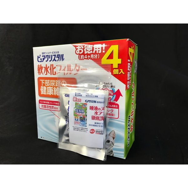 ピュアクリスタル 軟水化フィルター4個入り 洗浄剤パック付き 猫用 送料無料 あすつく inunekogoods 02