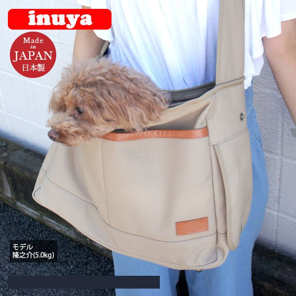 犬 バッグ ベーシックキャリー Lサイズ [5520] ポンポリース 日本製 ハンプベーシックキャリー 抱っこひも 春 夏 キャリーケース 送料無料