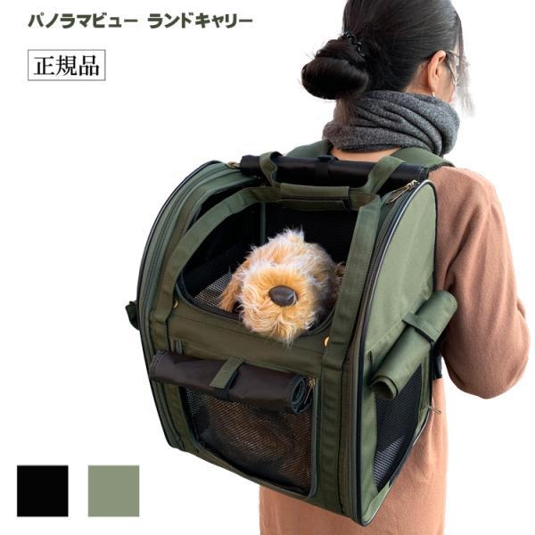 3WAYタッチインリュック Mサイズ ランドキャリー [5527] 犬 キャリーバッグ 耐荷重10kg 猫 小型犬 ポンポリース 向き 犬用品 キャリーケース 送料無料