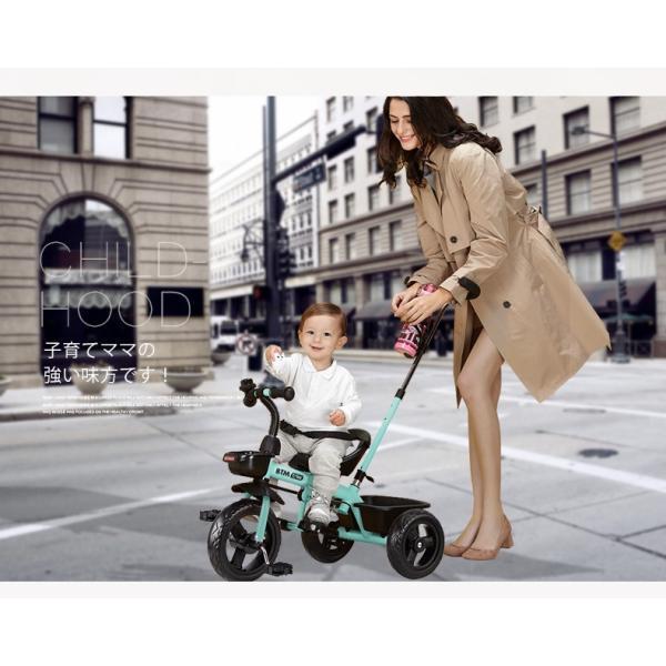 子供用三輪車 子供用自転車 変身できる バランスバイクプレゼント 三輪車 乗用 おもちゃ  乗用玩具 足け クリスマスプレゼント|iofficejp|03