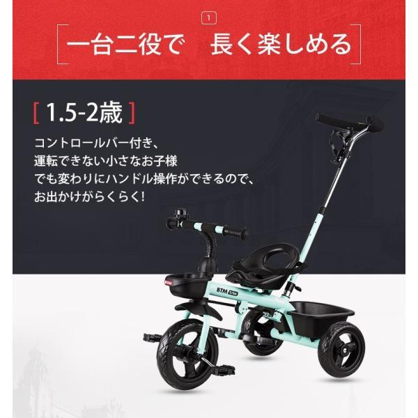 「お買い物3,000円以上で100円offクーポン」「あすつく」 子供用三輪車 子供用自転車 変身できる プレゼント 三輪車 乗用 おもちゃ  乗用玩具 足け|iofficejp|04