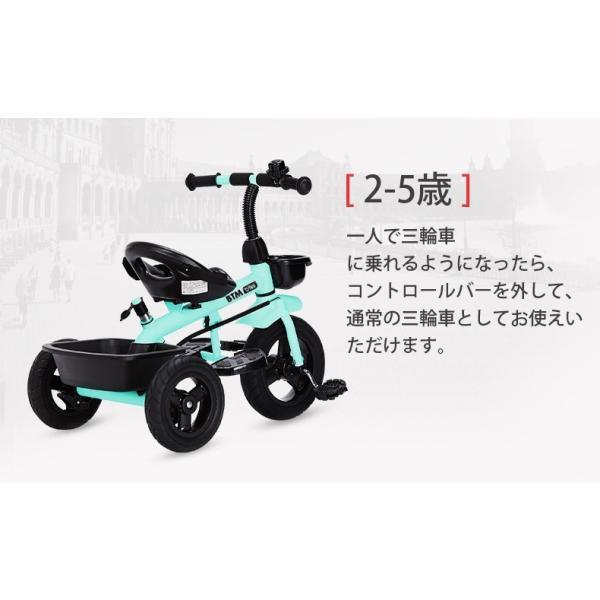子供用三輪車 子供用自転車 変身できる バランスバイクプレゼント 三輪車 乗用 おもちゃ  乗用玩具 足け クリスマスプレゼント|iofficejp|05