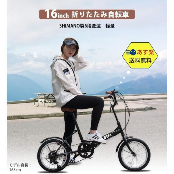 折りたたみ自転車 送料無料 20インチ 6段ギア 98%装 PL保険 一年安心保障|iofficejp|02