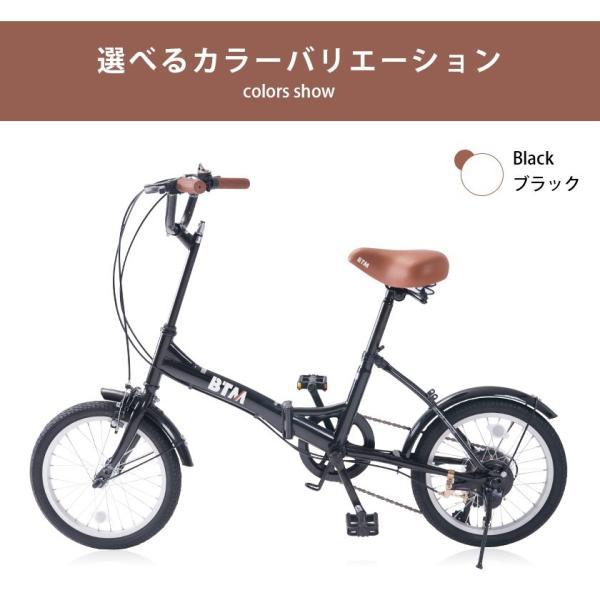 折りたたみ自転車 送料無料 20インチ 6段ギア 98%装 PL保険 一年安心保障|iofficejp|04