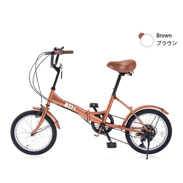 折りたたみ自転車 送料無料 20インチ 6段ギア 98%装 PL保険 一年安心保障|iofficejp|06