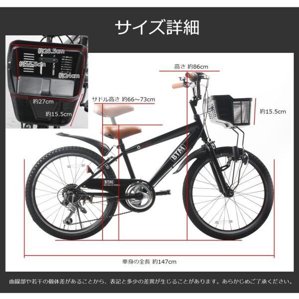 子供用自転車 自転車 6段変速 22インチ シマノ iofficejp 02