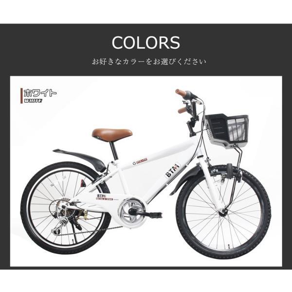 子供用自転車 自転車 6段変速 22インチ シマノ iofficejp 03