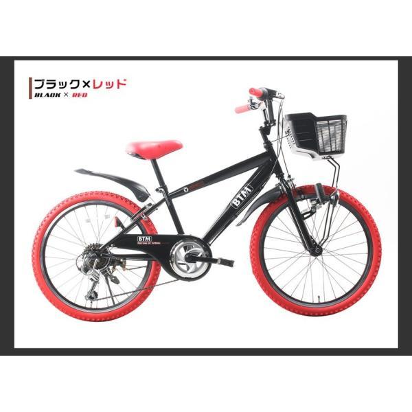 子供用自転車 自転車 6段変速 22インチ シマノ iofficejp 04