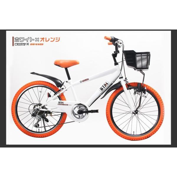 子供用自転車 自転車 6段変速 22インチ シマノ iofficejp 05