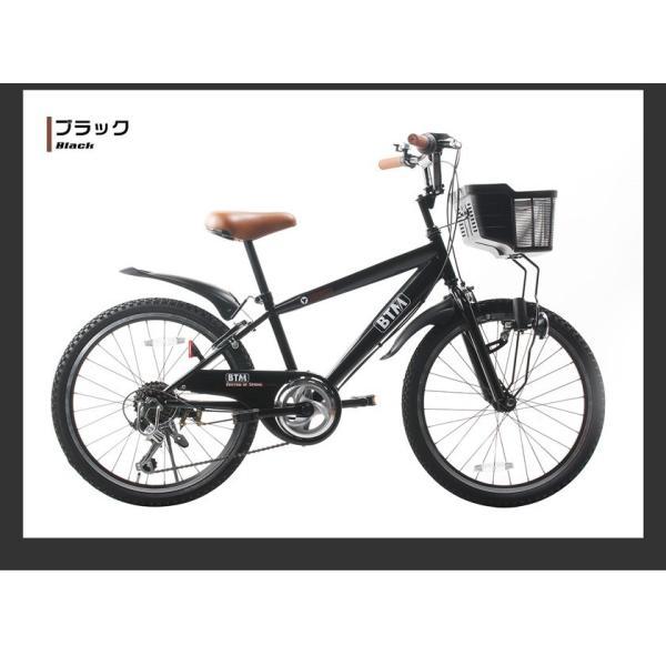 子供用自転車 自転車 6段変速 22インチ シマノ iofficejp 06