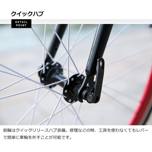 クロスバイク 自転車 3色 ディープリム 700C シマノ製7段ギア 一年安心保障 送料無料 PL保険付|iofficejp|11