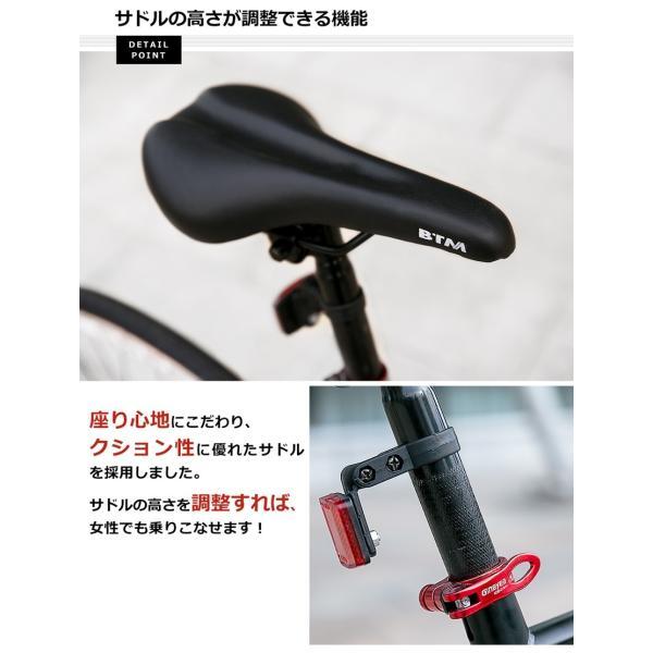 クロスバイク 自転車 3色 ディープリム 700C シマノ製7段ギア 一年安心保障 送料無料 PL保険付|iofficejp|12