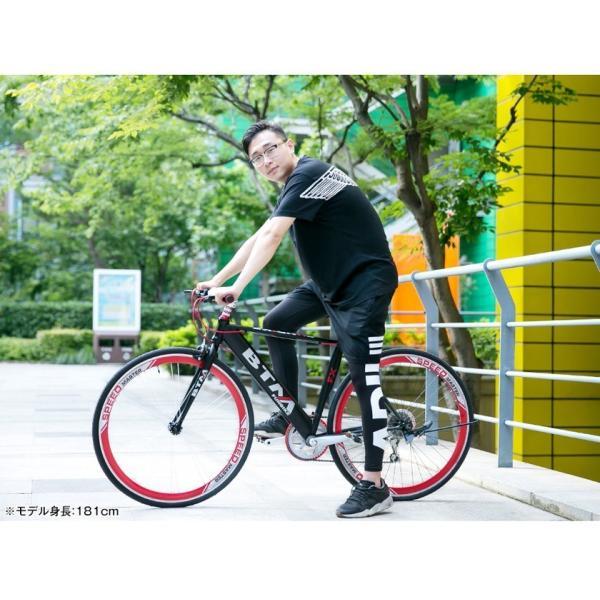 クロスバイク 自転車 3色 ディープリム 700C シマノ製7段ギア 一年安心保障 送料無料 PL保険付|iofficejp|03