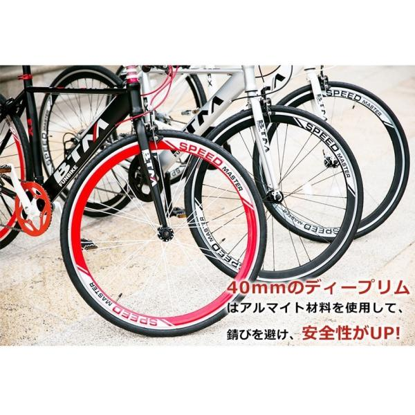 ★地域限定価格★ クロスバイク 自転車 3色 ディープリム 700C シマノ製7段ギア 一年安心保障 送料無料 PL保険付|iofficejp|05