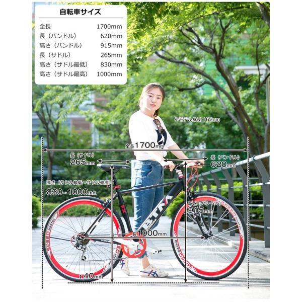クロスバイク 自転車 3色 ディープリム 700C シマノ製7段ギア 一年安心保障 送料無料 PL保険付|iofficejp|06