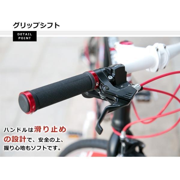 クロスバイク 自転車 3色 ディープリム 700C シマノ製7段ギア 一年安心保障 送料無料 PL保険付|iofficejp|07