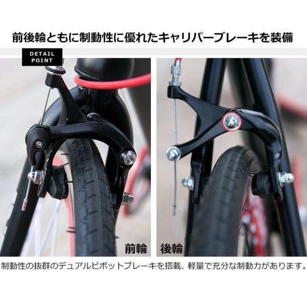 クロスバイク 自転車 3色 ディープリム 700C シマノ製7段ギア 一年安心保障 送料無料 PL保険付|iofficejp|10