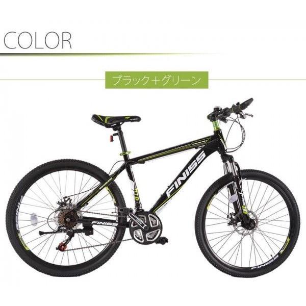 マウンテンバイク 自転車 26インチ 機械式ディスクブレーキ シマノ21段変速 MTB|iofficejp|02