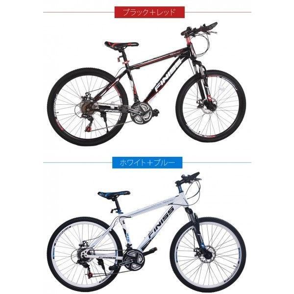 マウンテンバイク 自転車 26インチ 機械式ディスクブレーキ シマノ21段変速 MTB|iofficejp|03