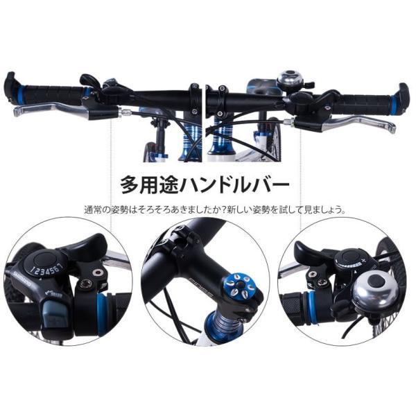 マウンテンバイク 自転車 26インチ 機械式ディスクブレーキ シマノ21段変速 MTB|iofficejp|06