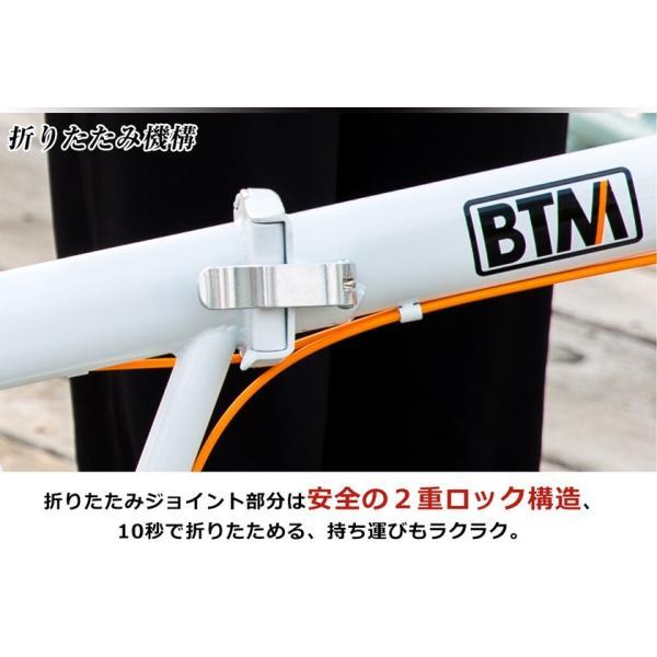 折りたたみ自転車 20インチ 軽量 カゴ付き 荷台付き 一年安心保障 シマノ6段変速 鍵 ライト付 送料無料|iofficejp|12