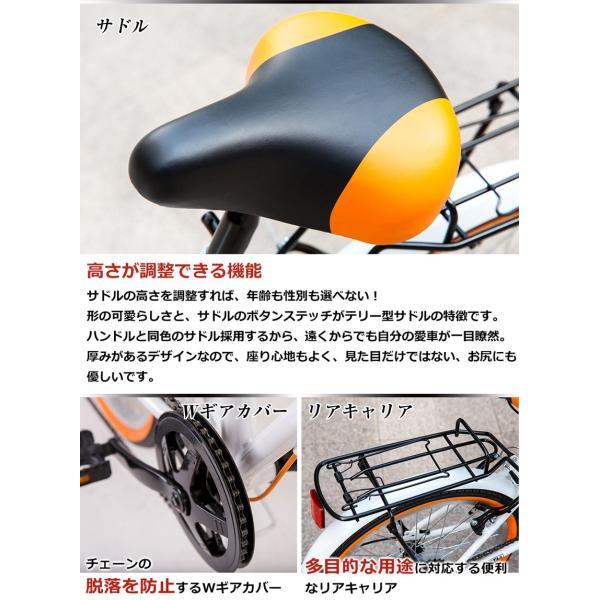 折りたたみ自転車 20インチ 軽量 カゴ付き 荷台付き 一年安心保障 シマノ6段変速 鍵 ライト付 送料無料|iofficejp|13